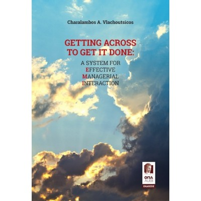 Getting Across to Get it Done: A System for Effective Managerial (περιλαμβάνεται CD)